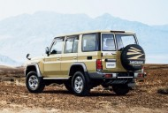 Toyota Land Cruiser J7 30th Anniversary
